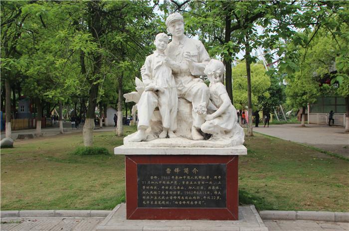 荆州市园林绿化行业协会会长单位,中山公园动物园是中国动物园协会